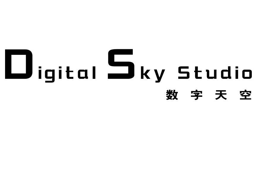 数字天空CG工作室