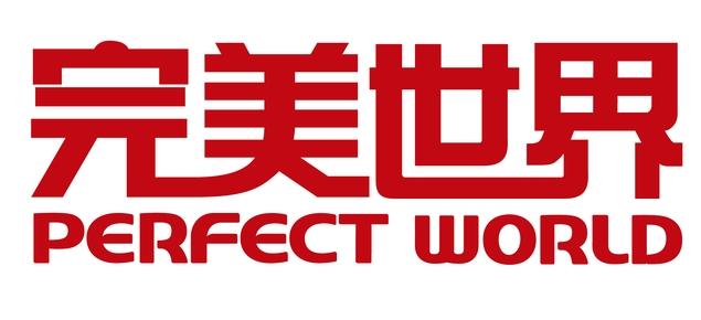 完美世界(重庆)