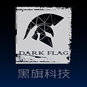 黑旗信息科技