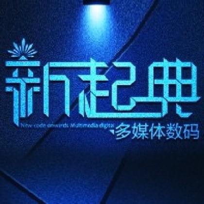 广州新起典